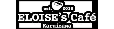 軽井沢ビストロ&カフェ ELOISE's Cafe 川崎ラ チッタデッラ店